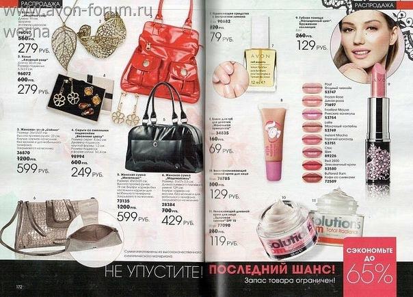 http://cs9579.vkontakte.ru/u93369842/142386599/x_1625abfa.jpg