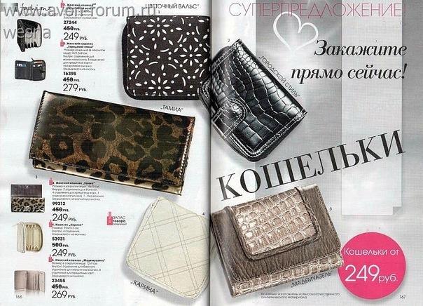 http://cs9579.vkontakte.ru/u93369842/142386599/x_196dcb8c.jpg