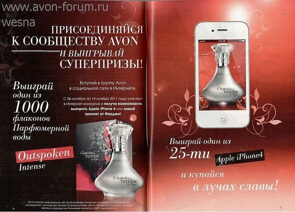 http://cs9579.vkontakte.ru/u93369842/142386599/x_94e01eb6.jpg