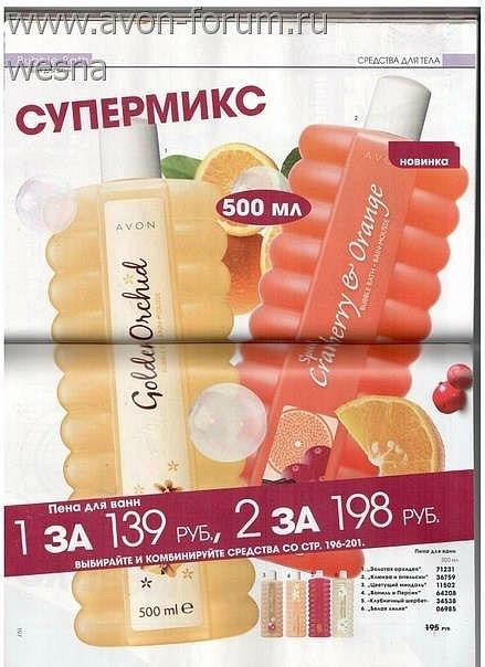 http://cs9579.vkontakte.ru/u93369842/142386599/x_bb0c4ea4.jpg