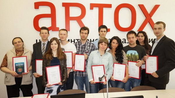 курс Интернет-маркетолог в центре интернет-образования ARTOX