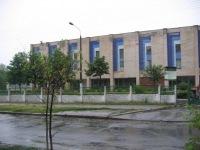 Учёба ↔, 28 февраля 1980, Киев, id117288466