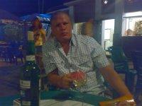 Рон Побар, 2 декабря 1996, Харьков, id45373382