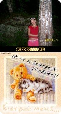 Александра Бирюкова, 27 апреля 1992, Уфа, id48641919