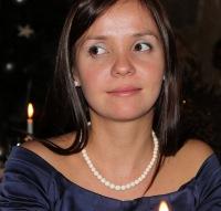 Вера Конюхова, Владивосток