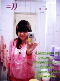 (((emo_ Doll 3)))), Белгород, id69626004