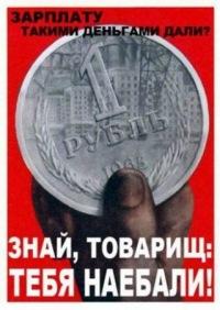 Алексей Потеряев, 27 ноября 1989, Челябинск, id69856566
