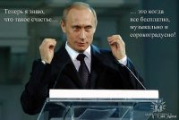 Олег Силаев, 3 февраля , Москва, id77694448