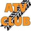 ATV club - все о квадроциклах