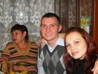 Инессочка Алёхина, 6 января 1974, Нижнекамск, id111764697
