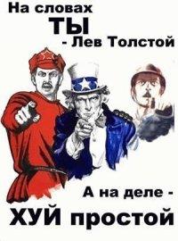 Alex Sechin, 30 июля 1985, Санкт-Петербург, id43296803