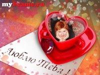 Наталья Железнова, 7 января 1979, Самара, id63092519