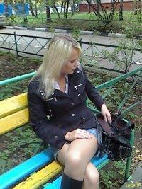 Лерка Фомина