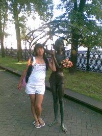 Виктория Володько, 7 июня , Минск, id67801712