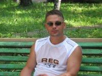 Дмитрий Ингалычев, Сарапул, id71065335