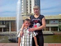 Анастасия Бусоргина, 14 июня , Асбест, id76558243