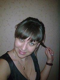 Марина Лемешко, 27 мая , Омск, id87973752