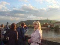 Наталия Сусляева, 7 марта 1994, Саратов, id105445567