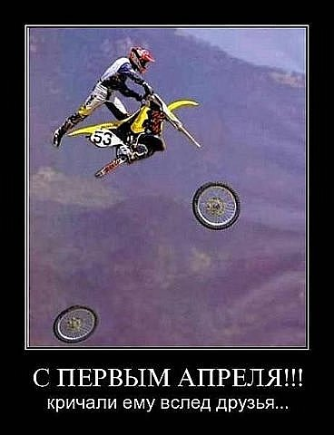 http://cs9581.vkontakte.ru/u22124914/68840685/x_dcd379fd.jpg