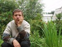 Сергей Ткаченко, 22 сентября , Екатеринбург, id32088694
