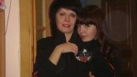 Елена Аржаникова, 6 декабря , Кемерово, id113313399