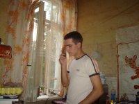 Александр Белов, 8 декабря 1983, Кострома, id53277824