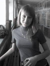 Ирина Старчекова, 26 ноября 1994, Чита, id90416603