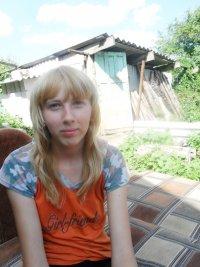 Таня Волошкина, 20 марта 1984, Белгород, id97170181