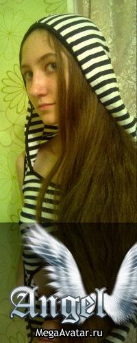 Катя Остапенко, 19 марта 1996, Кущевская, id77057267