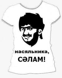 Илнар Якушов, 20 сентября , Казань, id98596552