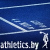 Athletics.by