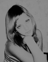Елена Дроздова, 1 марта 1987, Омск, id46863435