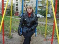 Елена Букина, 1 декабря 1977, Ярославль, id54931716