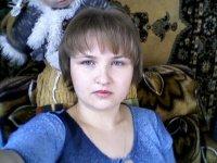 Светлана Гоцман, 26 июня 1996, Ачинск, id82368473