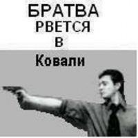 Айнур Даутов, Казань, id122692685