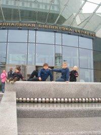 Виталик Прокудин, 18 апреля , Смоленск, id80397522