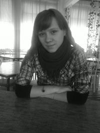 Анна Круглей, 10 января 1994, Новосибирск, id101708116