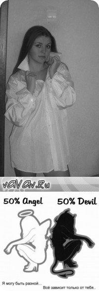 Дана Федан, 9 сентября 1993, Львов, id57927143