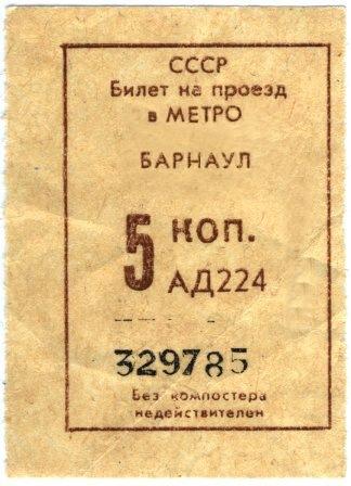 Экспонаты музея Барнаульского