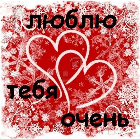 23 февраля главная аватарки новый год