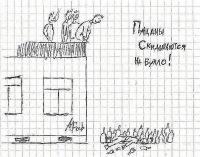 Алгебра И начало анализа, 9 июля 1993, Витебск, id133395771