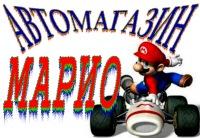 Василий Βоронин, 21 ноября 1988, Обухов, id148684204