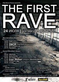 City Dance, Комсомольск-на-Амуре, id24600182