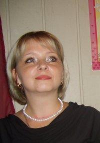 Ольга Данченко, 3 августа , Рубцовск, id94585245