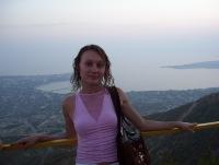 Наталья Мамишева, 19 сентября 1985, Прокопьевск, id123829154