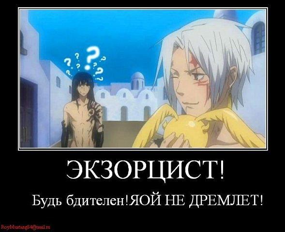 http://cs9588.vkontakte.ru/u16920598/42166413/x_af3ec80d.jpg
