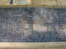 Стена Монмарт в Париже здесь слова я тебя люблю написаны на 311 языках мира.©