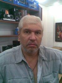 Владимир Аваков, 1 марта , Петрозаводск, id62175215