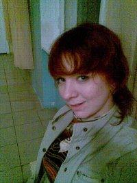 Анна Жигалова, 28 октября 1994, Екатеринбург, id72518809