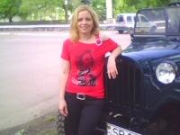 Anna Pushcash, 23 октября 1990, Георгиевск, id101953660
